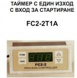 ВИКИС - Продукти - Таймери (релета за време), броячи, дозатори, термотаймери